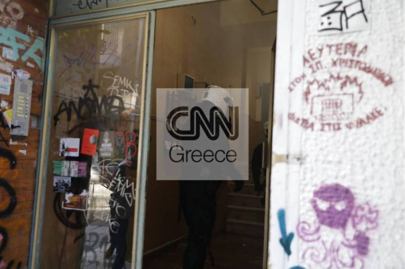 https://cdn.cnngreece.gr/media/news/2020/12/07/245872/photos/snapshot/exarxia-2.jpg