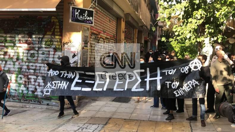 https://cdn.cnngreece.gr/media/news/2020/12/07/245872/photos/snapshot/exarxia-3.jpg