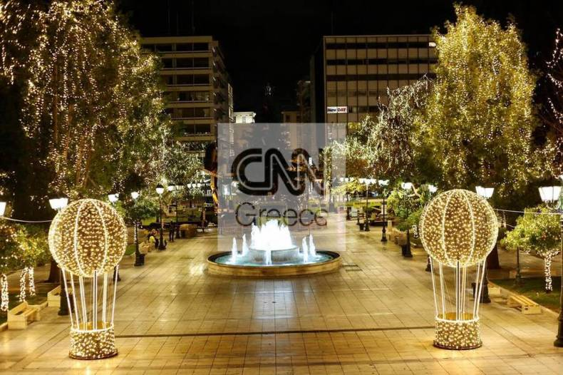 https://cdn.cnngreece.gr/media/news/2020/12/12/246633/photos/snapshot/athina-xristougenna-3.jpg