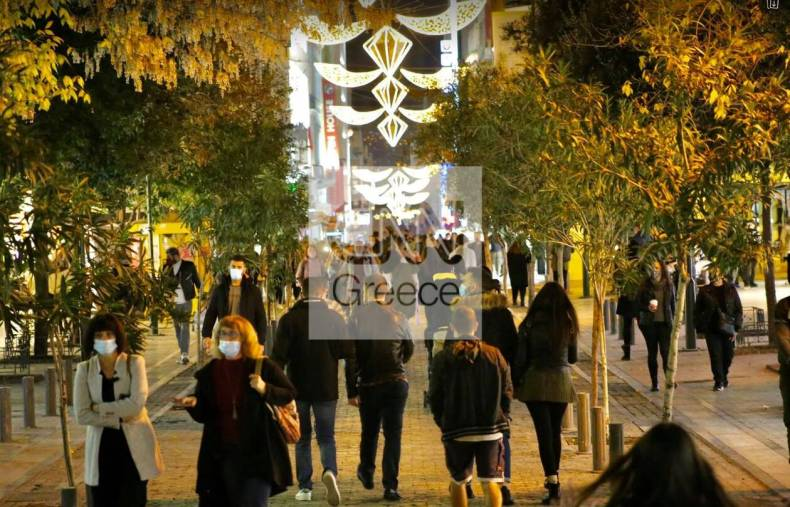 https://cdn.cnngreece.gr/media/news/2020/12/24/248130/photos/snapshot/kentro3.jpg