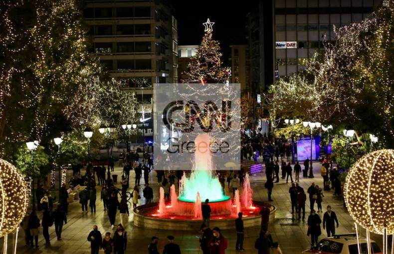 https://cdn.cnngreece.gr/media/news/2020/12/24/248130/photos/snapshot/kentro7.jpg