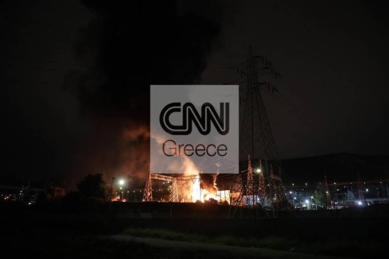 https://cdn.cnngreece.gr/media/news/2021/02/07/253627/photos/snapshot/black-out-13.jpg
