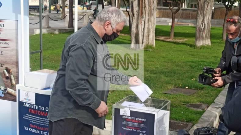 https://cdn.cnngreece.gr/media/news/2021/02/10/253951/photos/snapshot/estiash-kleidia-syntagma-3.jpg