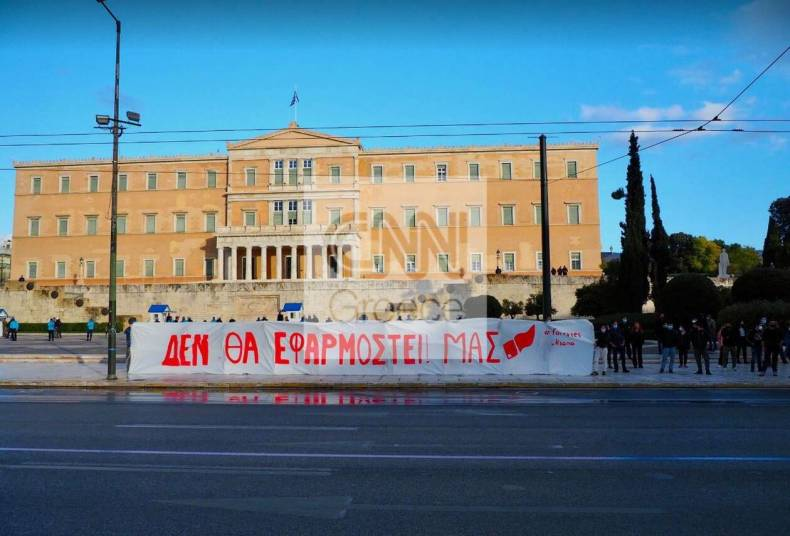 https://cdn.cnngreece.gr/media/news/2021/02/11/254186/photos/snapshot/aei6.jpg