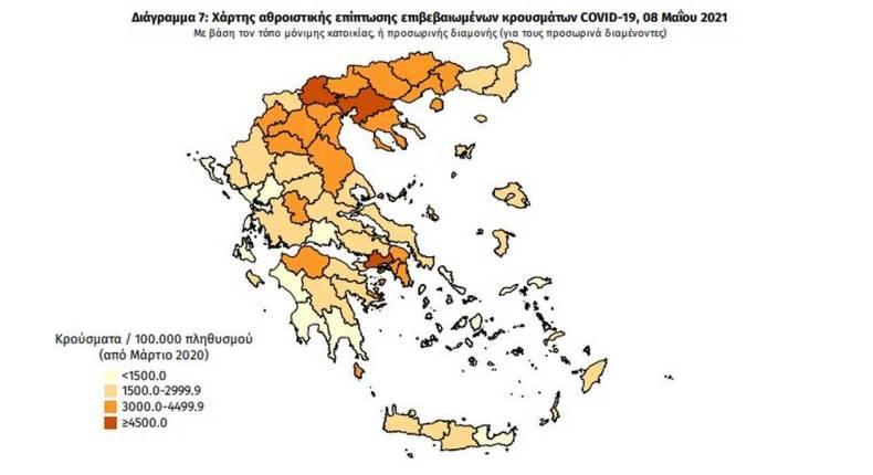 https://cdn.cnngreece.gr/media/news/2021/05/08/265043/photos/snapshot/eody-5.jpg
