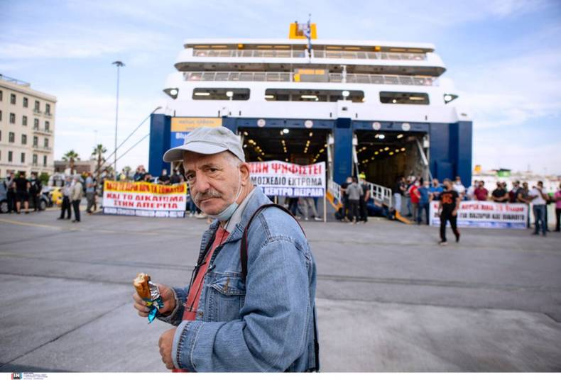 https://cdn.cnngreece.gr/media/news/2021/06/16/270270/photos/snapshot/peiraias-apergia-3.jpg