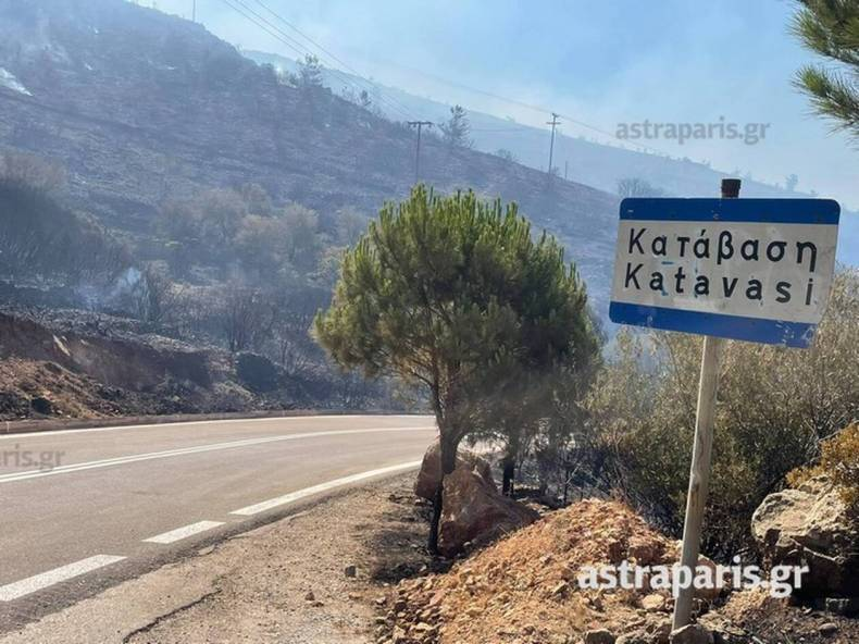 https://cdn.cnngreece.gr/media/news/2021/07/08/273249/photos/snapshot/pyrkagia_katavasi11.jpg
