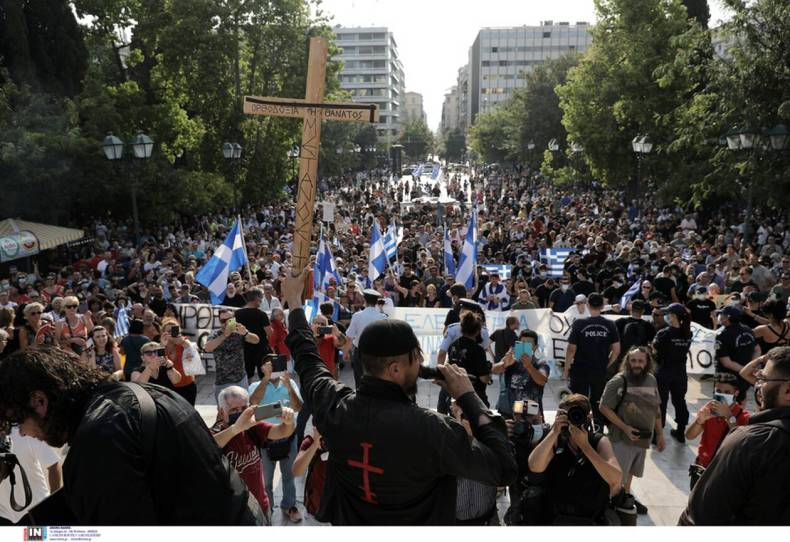 https://cdn.cnngreece.gr/media/news/2021/07/21/275037/photos/snapshot/antiemvoliastes-syntagma-11.jpg