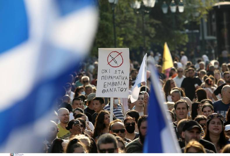 https://cdn.cnngreece.gr/media/news/2021/07/21/275037/photos/snapshot/antiemvoliastes-syntagma-4.jpg