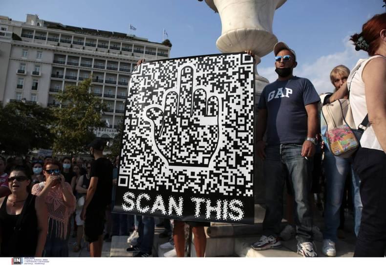 https://cdn.cnngreece.gr/media/news/2021/07/21/275037/photos/snapshot/antiemvoliastes-syntagma-6.jpg