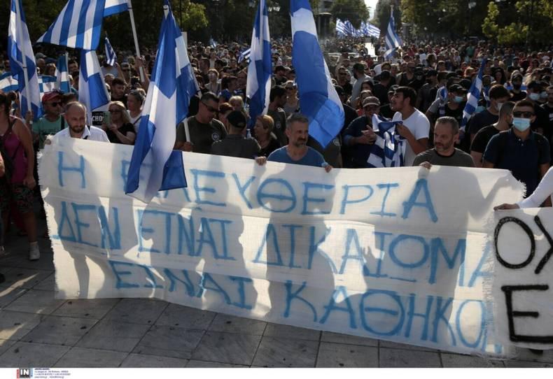 https://cdn.cnngreece.gr/media/news/2021/07/21/275037/photos/snapshot/antiemvoliastes-syntagma-9.jpg