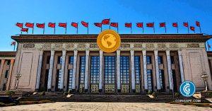 china DIgital Currency
