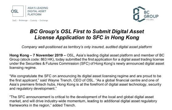 osl application hong-kong crypto
