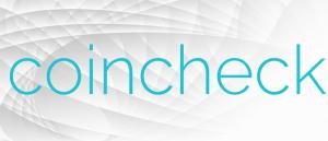 Coincheck(コインチェック)がNEMの入出金と売買を一時停止/入金は行わないように!
