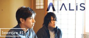 [Vol.1] チームALISに聞く、ALISプロジェクトの未来
