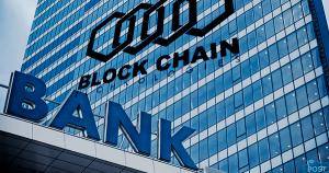 りそな銀行:スマートコントラクト導入の「無担保ローン業務」を実証実験開始
