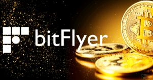 仮想通貨取引所大手bitFlyerが新体制を発表|株式会社bitFlyer 加納裕三社長の後任に鈴木 信義氏が就任