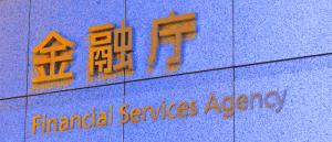 第3回金融庁研究会:発行主体・中央管理者が存在する通貨への規制提言など論点まとめ