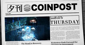 夕刊CoinPost 5月31日の重要ニュースと仮想通貨情報