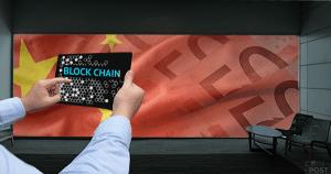 第8回 『国際ブロックチェーン格付け』リップルが7位から19位まで2ヶ月で続落