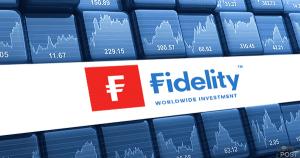 ウォール街大手Fidelityが「仮想通貨関連会社の設立」を発表 機関投資家参入の窓口へ