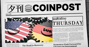 夕刊CoinPost|6月7日の重要ニュースと仮想通貨情報