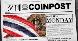 夕刊CoinPost|6月11日の重要ニュースと仮想通貨情報
