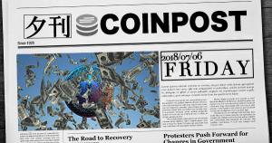 夕刊CoinPost|7月6日の重要ニュースと仮想通貨情報
