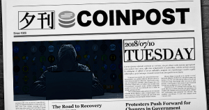 夕刊CoinPost|7月10日の重要ニュースと仮想通貨情報