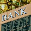 チェコ中央銀行、仮想通貨の名称で「〜コイン」の使用を禁止 発行団体に使用中止求める