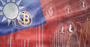 信用性が欠ける仮想通貨は、価値を維持できない:台湾の中央銀行総裁が疑念
