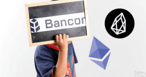 分散型取引所Bancor、イーサリアムに次いでEOSネットワークにも対応可へ