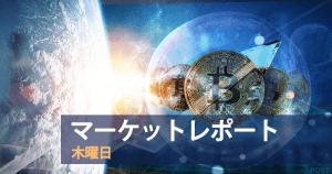 ビットコイン復調で50万円をタッチ 今後のターゲットは?|仮想通貨市況