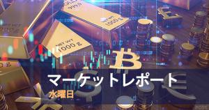 旧正月前の「売り圧力」には要注意、ビットコインキャッシュが動意付く|仮想通貨市況