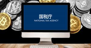 国税庁が「平成30年分確定申告特集」の掲載を告知|仮想通貨税金に関する記事もピックアップ