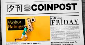 5分で読める:国内外の仮想通貨注目ニュースまとめ|夕刊コインポスト (11/09)
