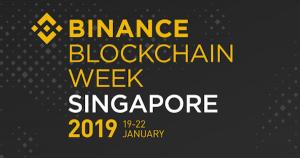 世界最大級取引所Binance|「Binance Blockchain Week」2019年1月19日〜22日シンガポールにて開催