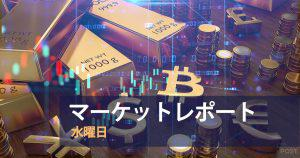 仮想通貨リップルやネムなどアルトコイン全面高、ビットコインは上昇一服|仮想通貨市況