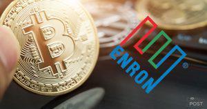 エンロン元CEO、仮想通貨関連ビジネスの立ち上げを目論見|史上最大の企業スキャンダルから12年