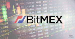 仮想通貨市場急騰時にBitMEXで自動レバレッジ引き下げの誤作動 対象ユーザーには保証金を返還へ
