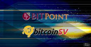 仮想通貨取引所BITPoint、付与通貨ビットコインSVを「6,166円」で交付へ