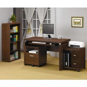 Lexington Home Office Set, 4456