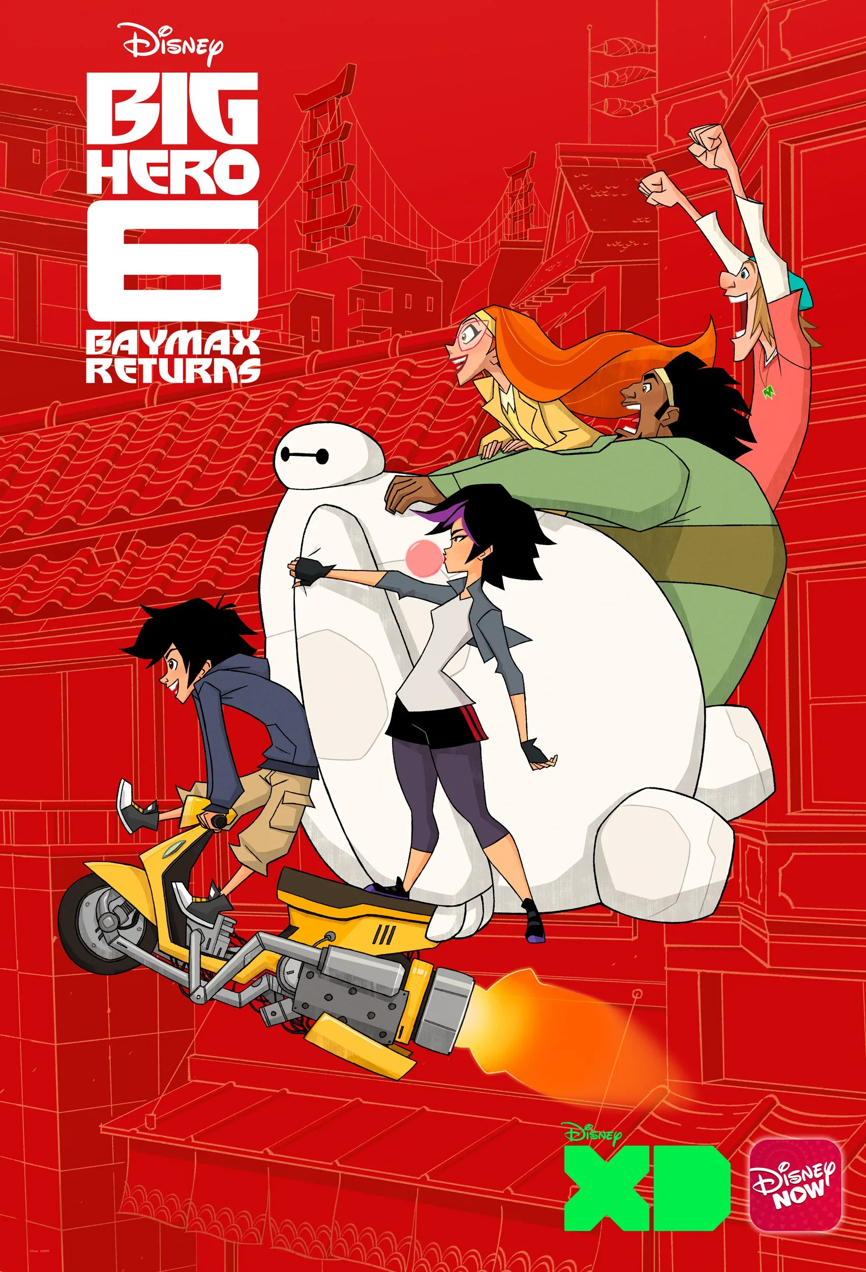 Fall Out Boy Christmas Wallpaper Big Hero 6 Tv Series Movie Release Date Baymax Returns