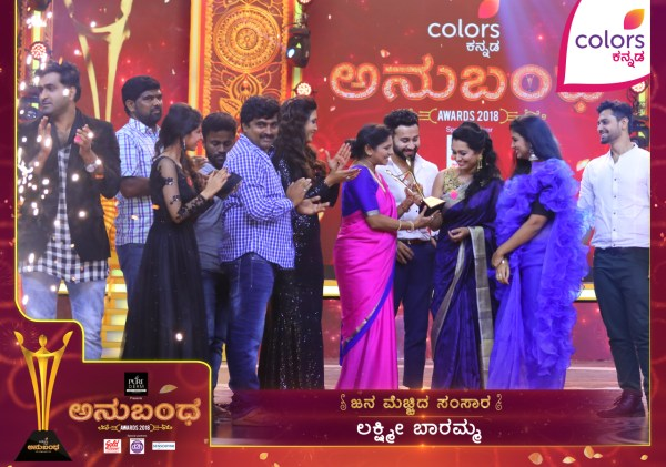 Watch And Of Agnisaakshi Colors Kannada - Year of Clean Water