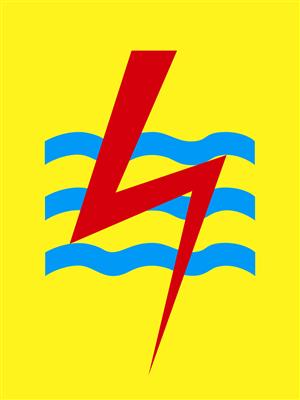 Logo Pln Png : Abdillah, Afrani, Personal, Profile, ContactCenterWorld.com