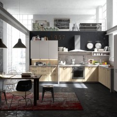 Cost Of Kitchen Renovation Rustic Alder Cabinets Prima Casa, Cucina: Modelli Di Design A Prezzo ...