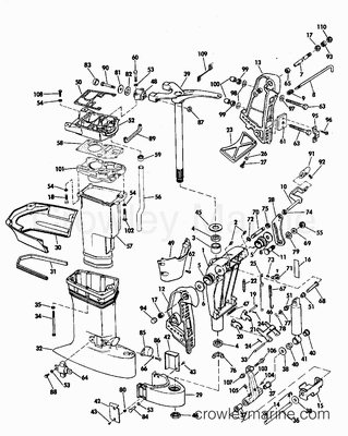 Marine Starter Solenoid Diagram Marine Speaker Diagram