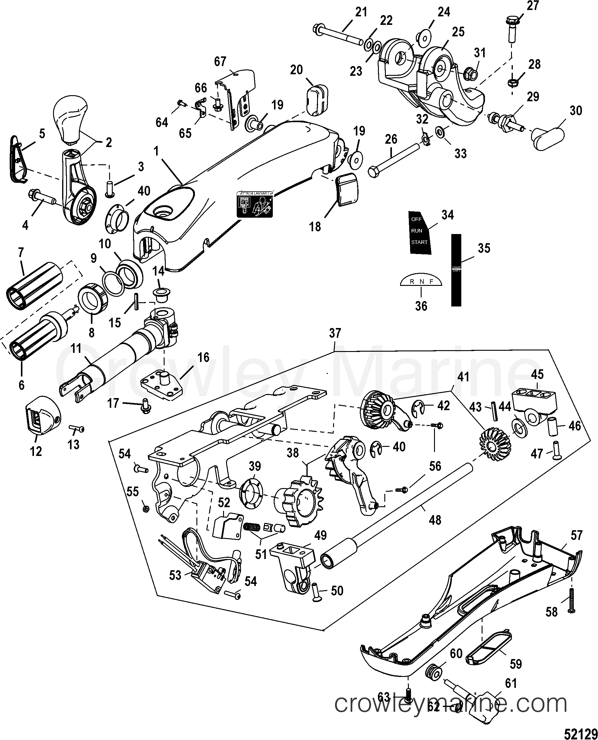 hight resolution of various years rigging parts steering systems and components 1994 1994 up tiller handle