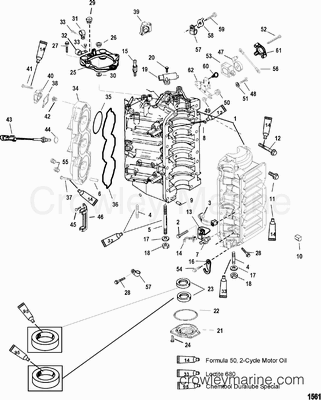2003 Mercury Race Outboard 250 XS [CXL FM] [1928484AH