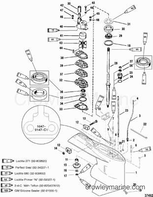 Management Engine Block Diagram Steering Center Link